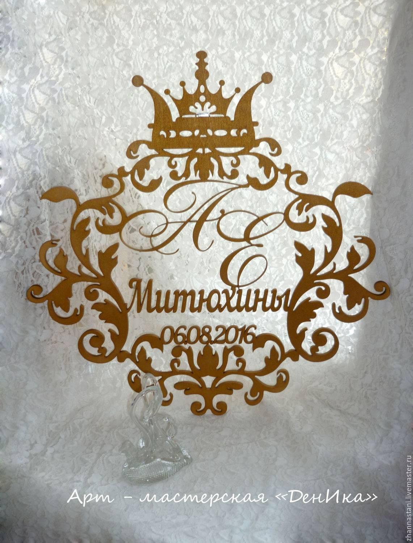 Изготовление монограммы на свадьбу своими руками