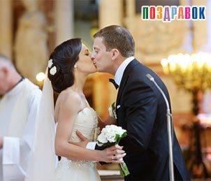 Что дарят на венчание молодым: полезные советы