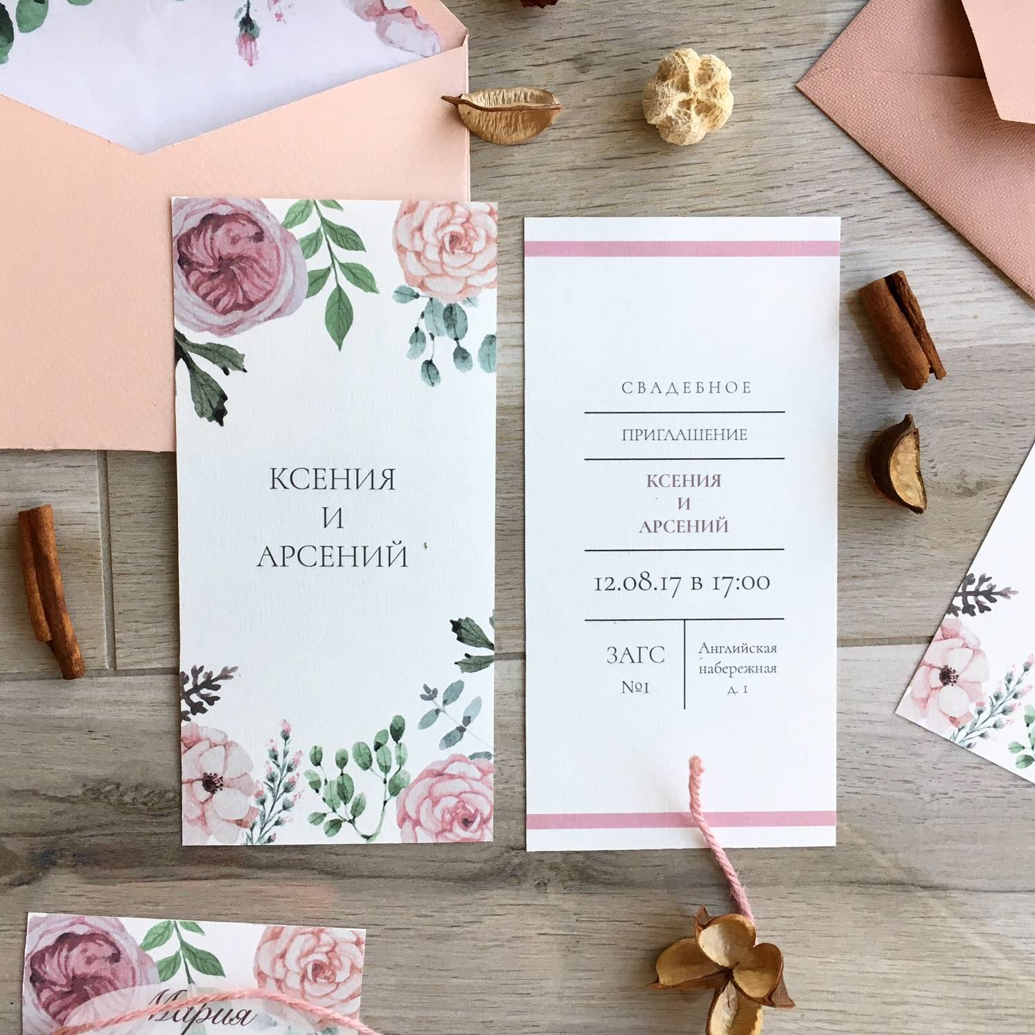 Текст приглашения на свадьбу: официальный, прикольный, тематический, смешной, необычный. / приглашение на свадьбу