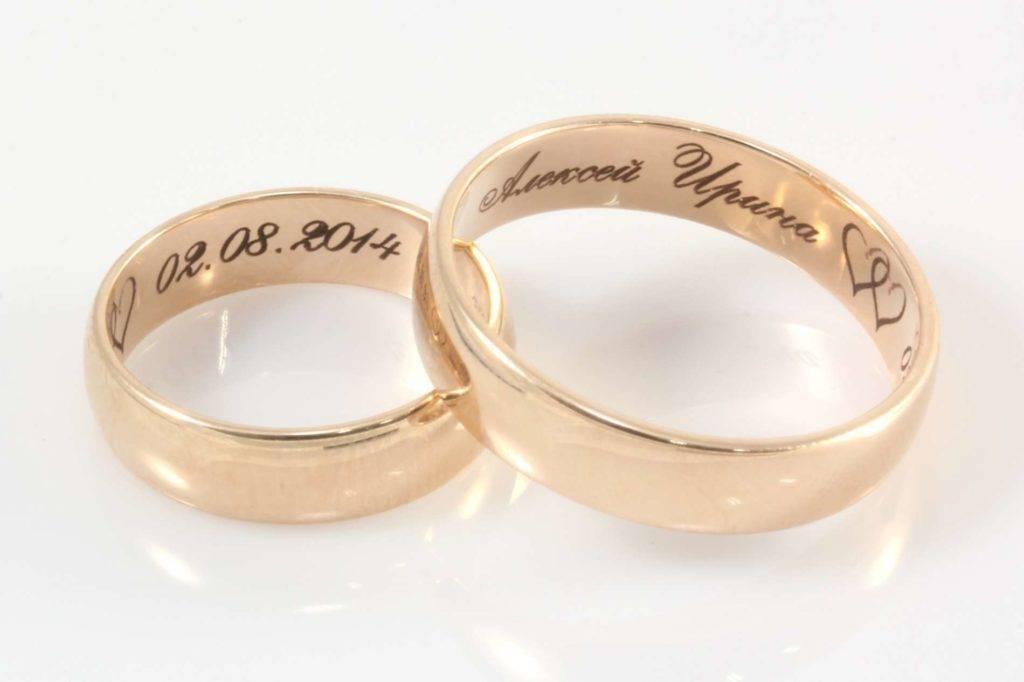 Гравировка на обручальных кольцах: необычное признание в любви