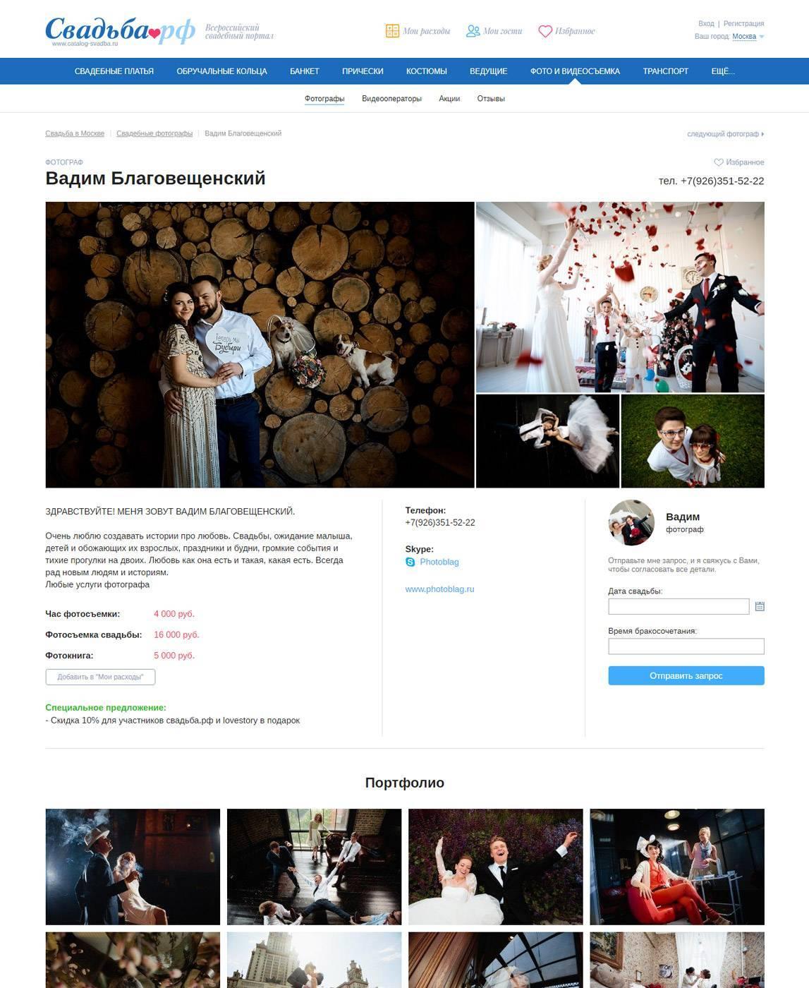 Свадебные аксессуары (72 фото): какие изделия ручной работы нужны для оформления свадьбы? изготовление комплектов аксессуаров для свидетелей и гостей