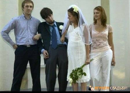 11 священных обязанностей свидетеля на свадьбе