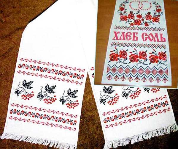 Вышивка традиционного свадебного рушника