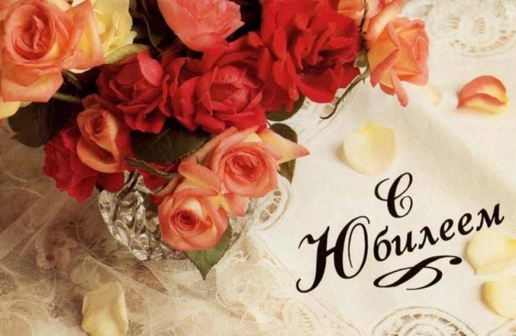 65 лет со дня свадьбы: железная годовщина совместной жизни. что дарят на юбилей?