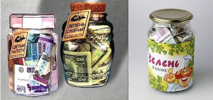 Что подарить на свадьбу  недорогой прикольный креативный свадебный сувенир