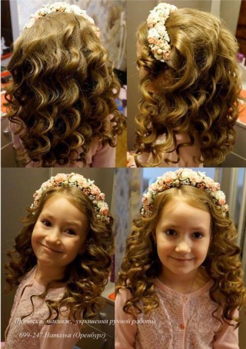 Причёски на свадьбу для гостей: 27 фото стильных укладок для любой длины волос