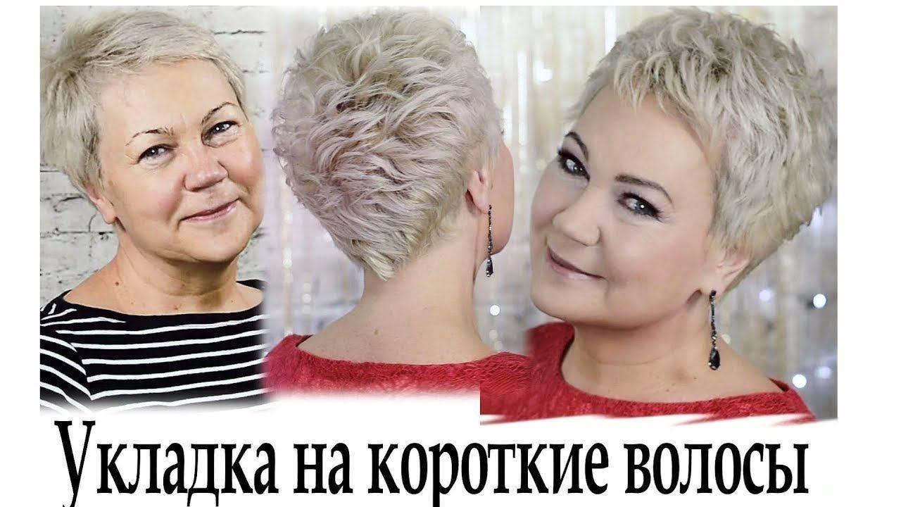 Прически на короткие волосы на свадьбу: фото, как их сделать своими руками для мамы, для гостей, невесты, видео