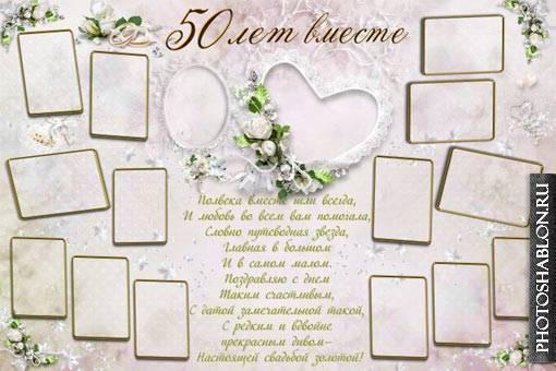Идеи шуточных плакатов на свадьбу своими руками