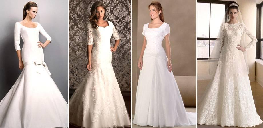 Платье для венчания.