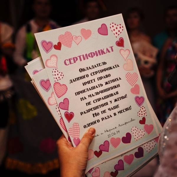 Розыгрыши на свадьбу: прикольные идеи