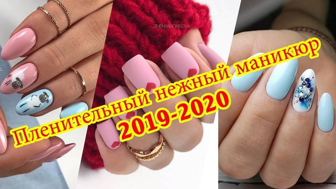 Модный и красивый свадебный маникюр 2020-2021 - фото, идеи, новинки маникюра невесты