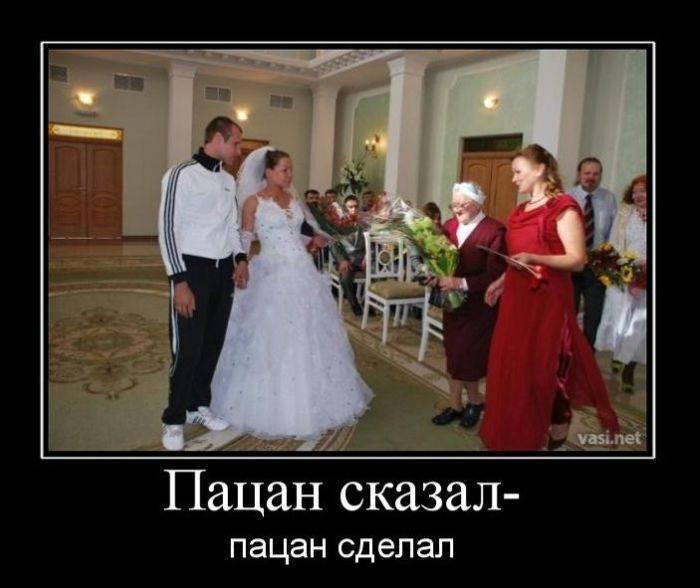 Как подтолкнуть к женитьбе мужчину, парня - психология