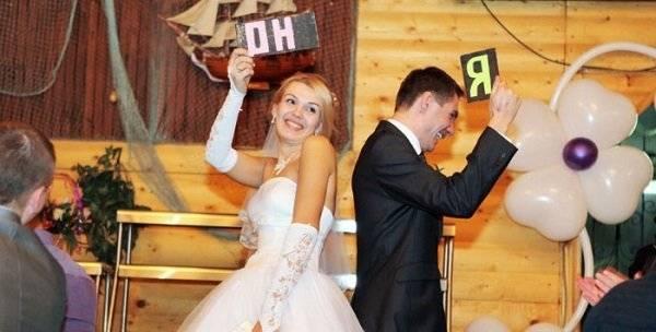 Конкурсы на свадьбу для родителей жениха и невесты