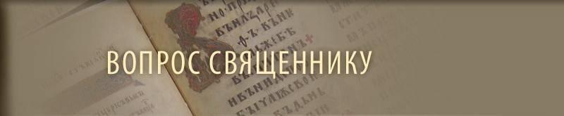 Венчание.выбор платья. - запись пользователя ляля (oljad) в сообществе православная семья в категории венчание - babyblog.ru