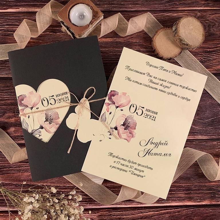 Прикольные пригласительные тексты ко дню свадьбы, текст приглашения на свадьбу