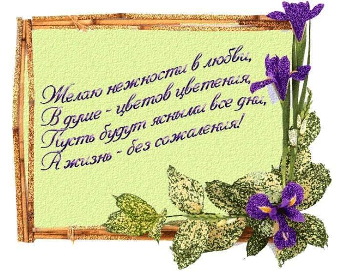 8 лет  — какая это годовщина свадьбы, что дарить и как поздравлять  | ktonanovenkogo.ru