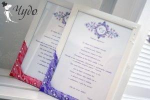 Прикольные свадебные тосты: короткие и смешные