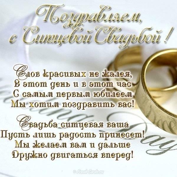 18 лет - бирюзовая свадьба