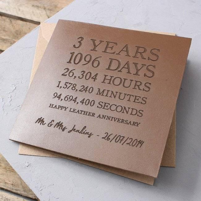 3 года со дня свадьбы: значение юбилея, традиции кожаной свадьбы, как ее отметить и что подарить