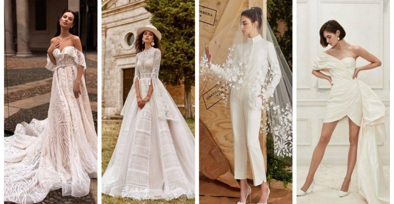 Модные ткани 2020: яркие примеры стильных образов
