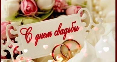 Железная годовщина свадьбы: 65 лет совместной жизни