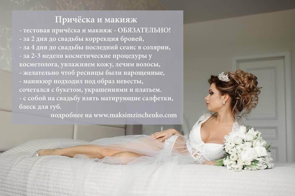 Кто чаще всего покупает платье невесте на свадьбу – традиции и как все обстоит на самом деле