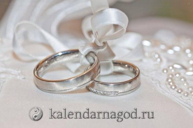 Благоприятные даты свадьбы в 2020 году