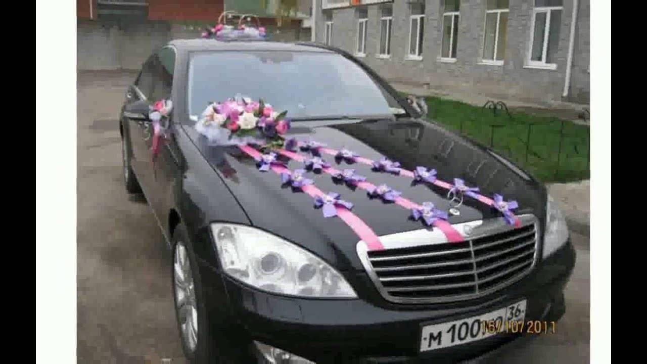 Как сделать украшения на свадьбу своими руками для машины, бутылок шампанского, банкетного зала