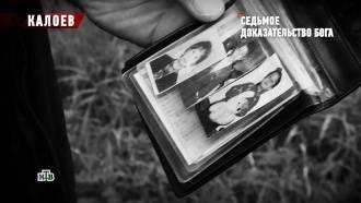 Похищение невесты: от истории к современности