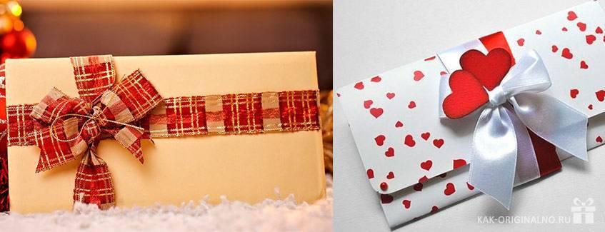 Как оригинально подарить деньги? 56 фото красивые и прикольные, необычные и интересные варианты оформления подарка