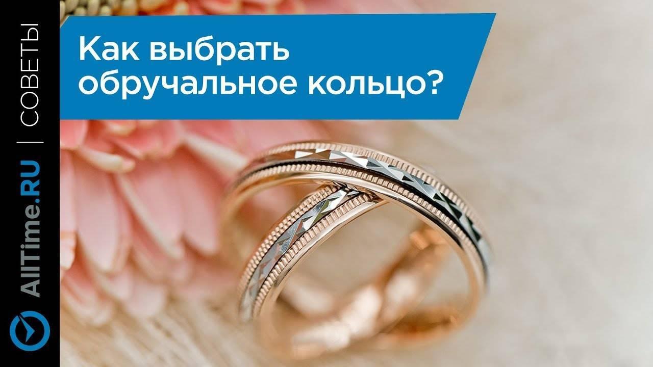 8 «нельзя» для обручального кольца: почему его не стоит снимать, продавать и др.