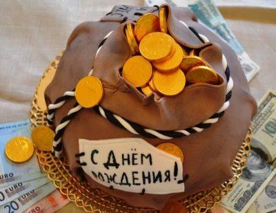 Подарки из денег (34 фото): как красиво и оригинально оформить денежный подарок? как сделать сувениры из денежных купюр своими руками?