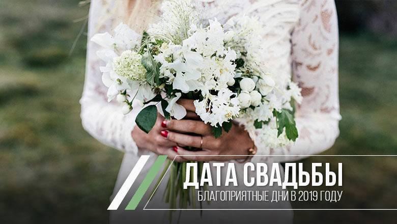 Годовщины свадеб и их названия по годам: от 1 года до 100 лет