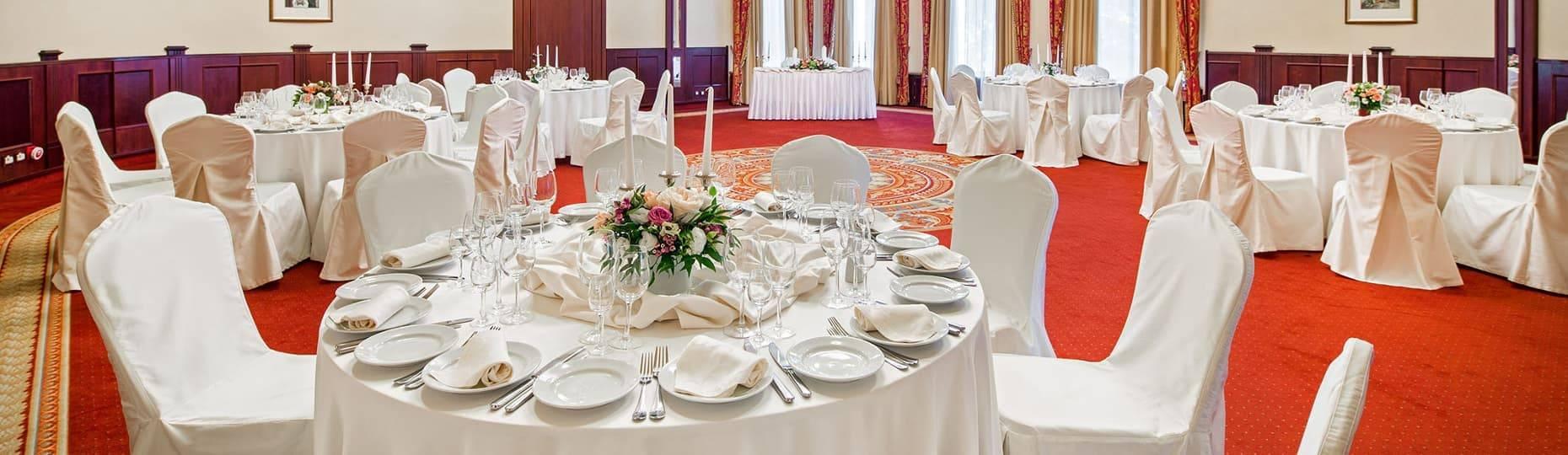 Отели для проведения свадьбы в москве