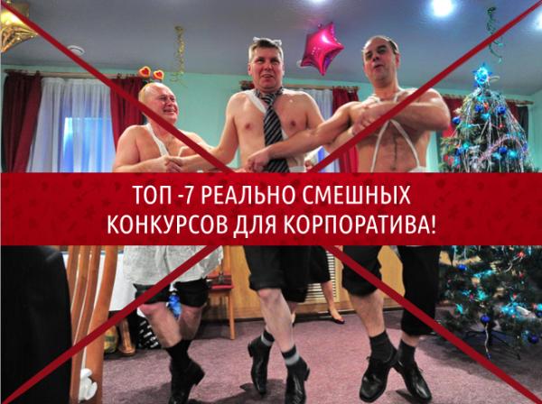 Игры, конкурсы и призы - запись пользователя светлана (svetlano4ka09-) в сообществе новый год, дни рождения - праздники и подарки в категории день рождения детский - babyblog.ru