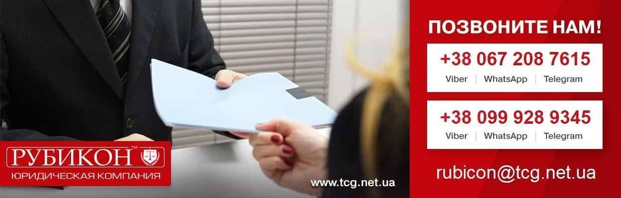 Как восстановить свидетельство о браке: пошаговая инструкция