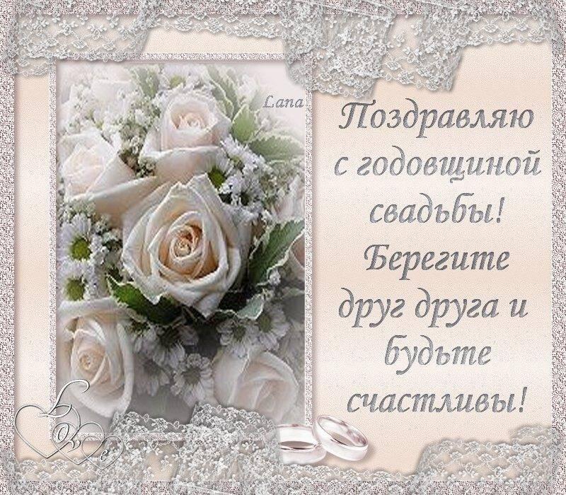 Железная  свадьба: сколько лет, что подарить? годовщина свадьбы (65 лет совместной жизни): какая свадьба?