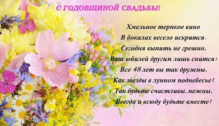 30 лет в браке — какая свадьба (жемчужная), что дарить и как поздравлять | ktonanovenkogo.ru