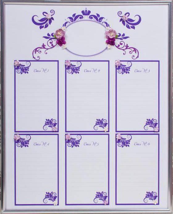 Рассадочные карточки шаблон psd - pdf скачать бесплатно
