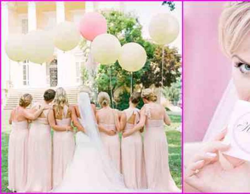 Поздравления на свадьбу прикольные  самые хорошие красивые слова и пожелания