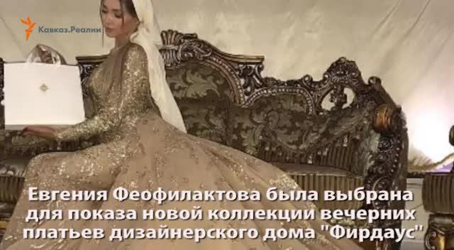Похищение невесты на северном кавказе: что нужно знать о традиции | русская семерка
