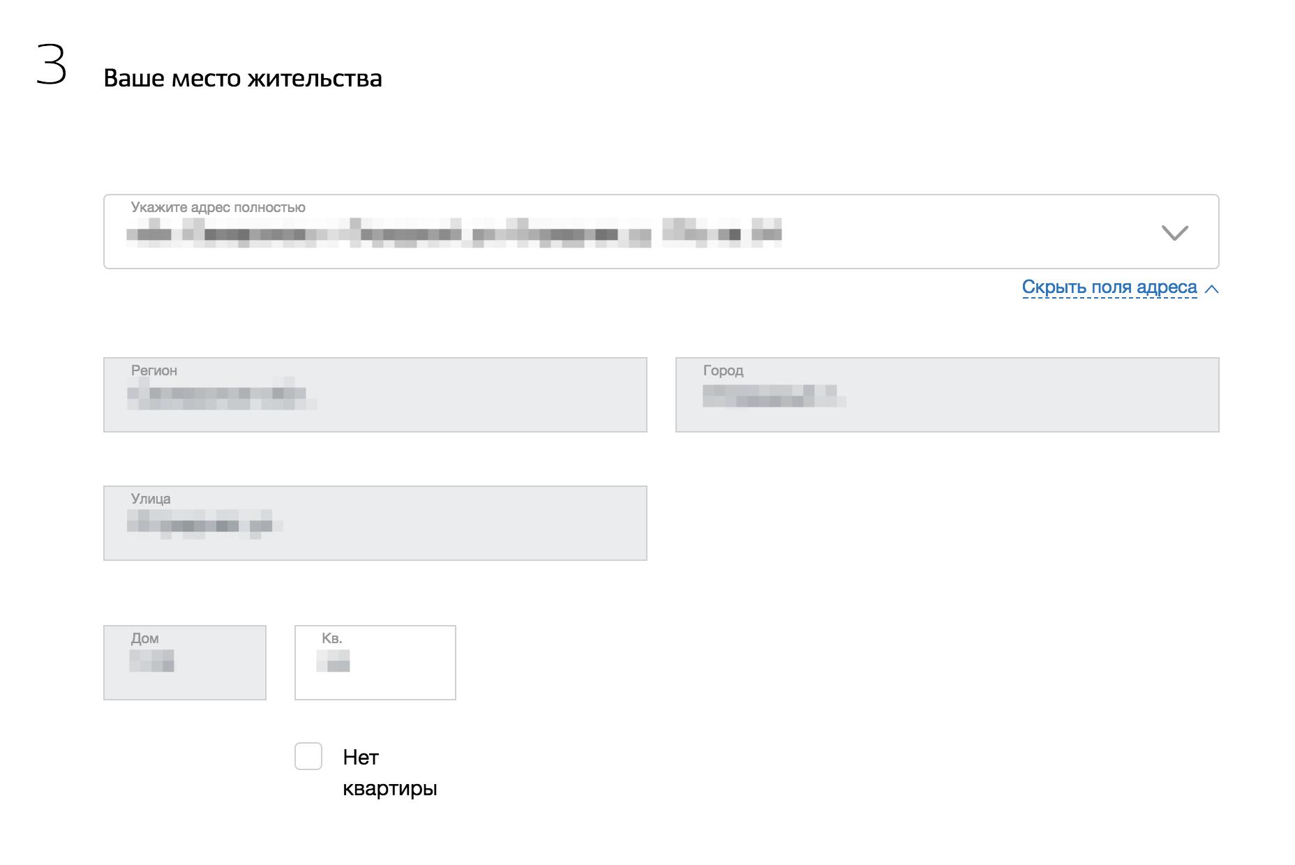 Как подать заявление в загс через онлайн
