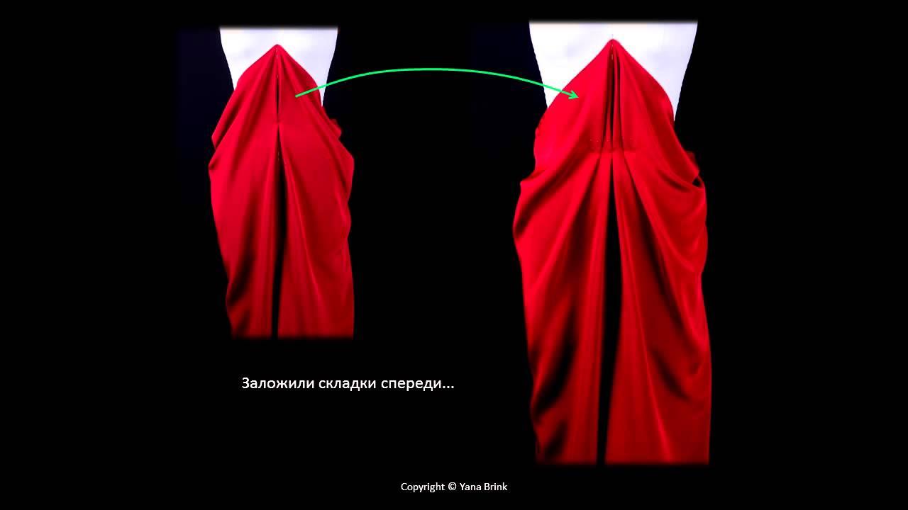 Платье-тюльпан