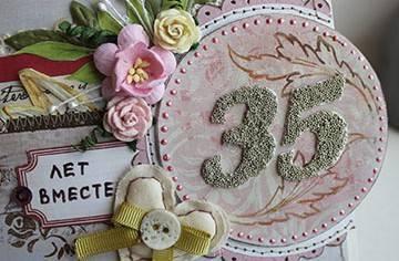 44 года со дня свадьбы: традиции праздника и идеи для поздравления