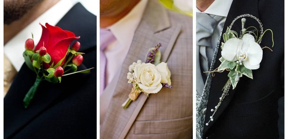 Свадебные бутоньерки из атласных лент своими руками