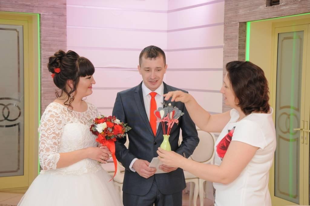 Официальная выездная регистрация брака.