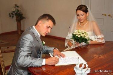 Неторжественная регистрация брака в загсе (фото)