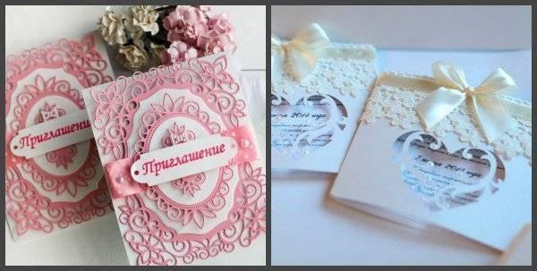 Как сделать приглашение на свадьбу своими руками?