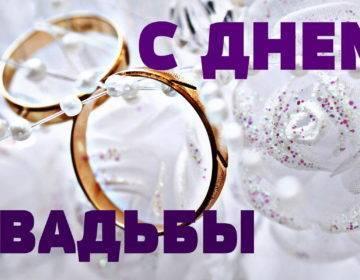 Пожелание подружке на свадьбу своими словами. поздравления на свадьбу от подруги в прозе