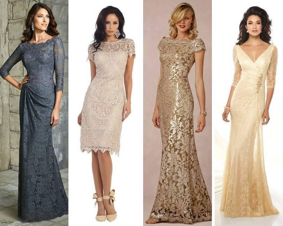 Что одеть маме на свадьбу дочери